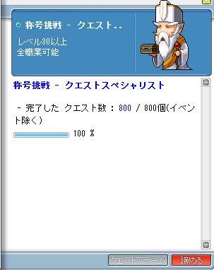 b0183516_3361991.jpg