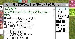 c0222528_048998.jpg