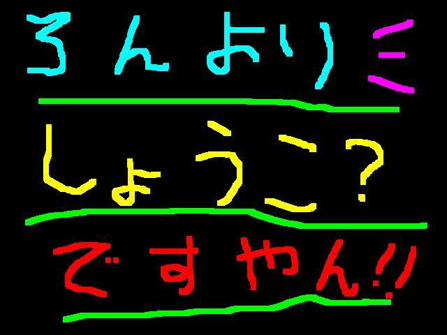 f0056935_203257.jpg