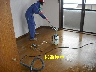 賃貸物件ハウスクリーニング他_f0031037_2011458.jpg