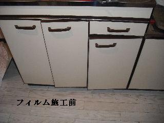 賃貸物件ハウスクリーニング他_f0031037_202271.jpg