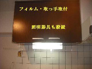 賃貸物件ハウスクリーニング他_f0031037_20253100.jpg