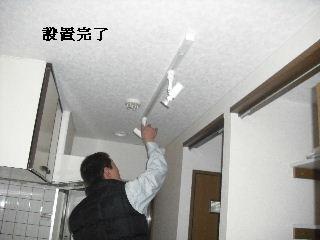 賃貸物件ハウスクリーニング他_f0031037_2043380.jpg