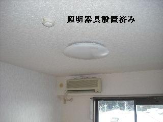 賃貸物件ハウスクリーニング他_f0031037_20475.jpg
