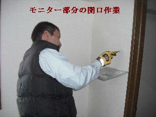 賃貸物件ハウスクリーニング他_f0031037_2054254.jpg