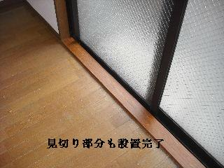 賃貸物件ハウスクリーニング他_f0031037_206366.jpg