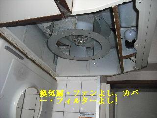 賃貸物件ハウスクリーニング他_f0031037_2064855.jpg