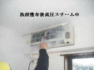 賃貸物件ハウスクリーニング他_f0031037_2083716.jpg