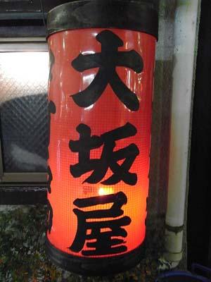 b0019140_12295491.jpg