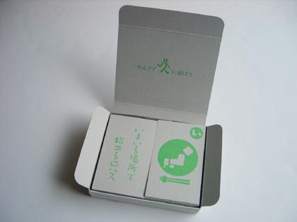 「Lohas TYPO DE CARTA」 大阪展終了_c0141944_2117571.jpg