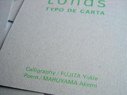 「Lohas TYPO DE CARTA」 大阪展終了_c0141944_2118057.jpg