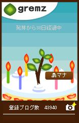 f0183846_1120241.jpg