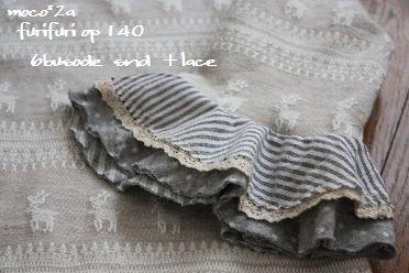 f0181052_16482591.jpg