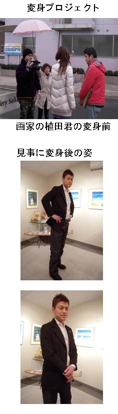 今日のギャラリー彩花_e0109554_1926419.jpg
