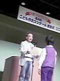 山田パンダ賞_b0096957_16363235.jpg