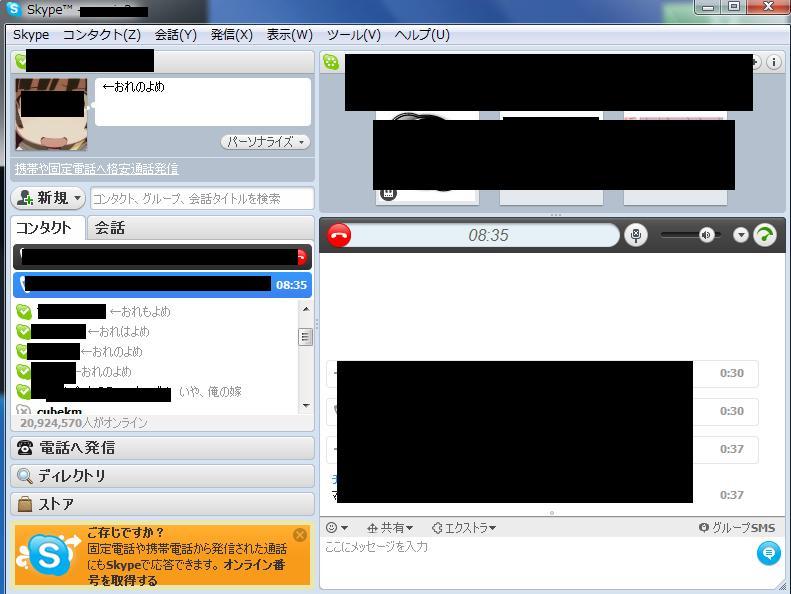 b0024863_043404.jpg