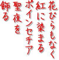 f0051668_22214014.jpg
