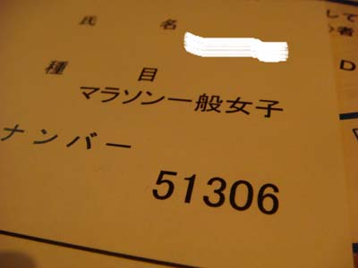 f0153479_15301539.jpg