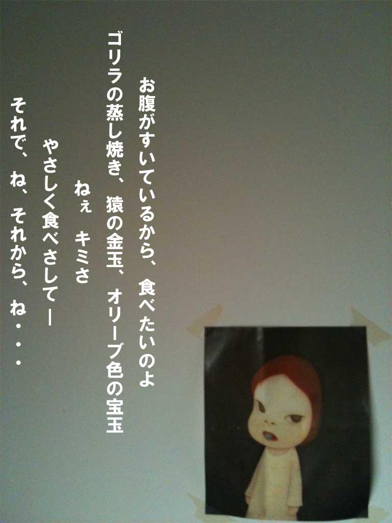 a0065481_0161425.jpg