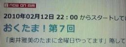 奥井さん♪_f0143188_22321770.jpg
