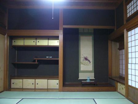 三重県紀北町「ゆうがく邸」竣工式!_f0119692_2072071.jpg