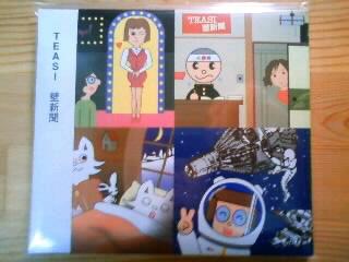 TEASI / SANDO  [NEW CD] 入荷しました~!!_b0125413_22565657.jpg