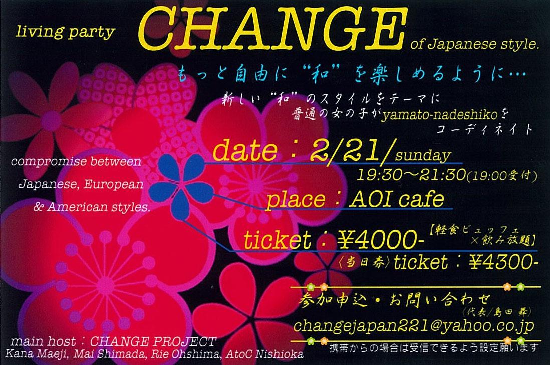 b0110019_9123020.jpg