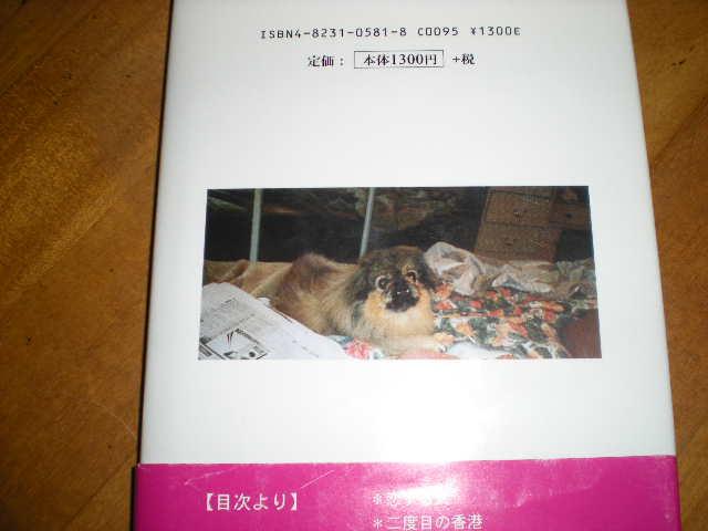 c0220927_15155997.jpg