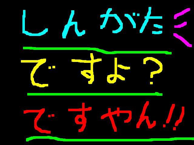 f0056935_12142812.jpg