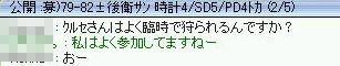 f0101240_17561259.jpg