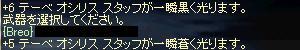 a0010745_1158233.jpg