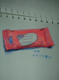 お菓子か駄菓子か・・・_c0206645_14275672.jpg