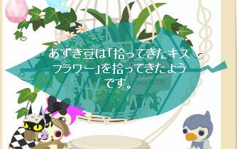 f0108346_2325139.jpg