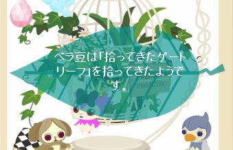 f0108346_23252270.jpg