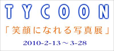 b0090947_21335983.jpg