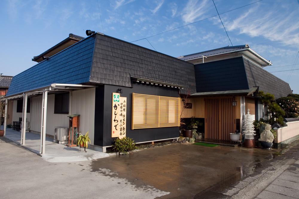 寿司・割烹料亭の『かしわで』さん〜その1〜_a0163962_1740588.jpg