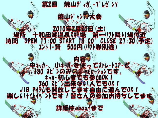 b0180463_1651521.jpg
