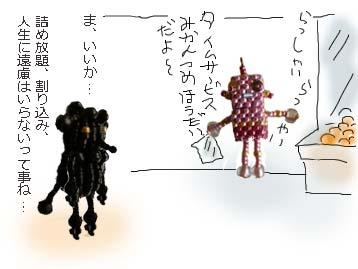 b0104065_11121218.jpg