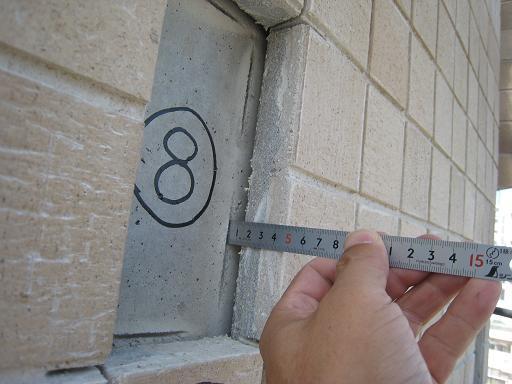 外壁タイルの事故_f0205367_15173959.jpg