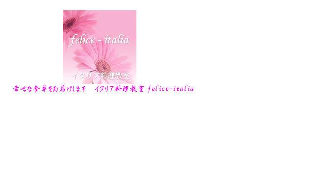 f0134268_23264862.jpg