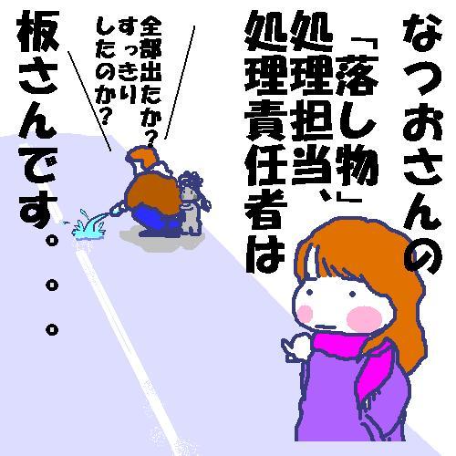 f0096569_22532673.jpg