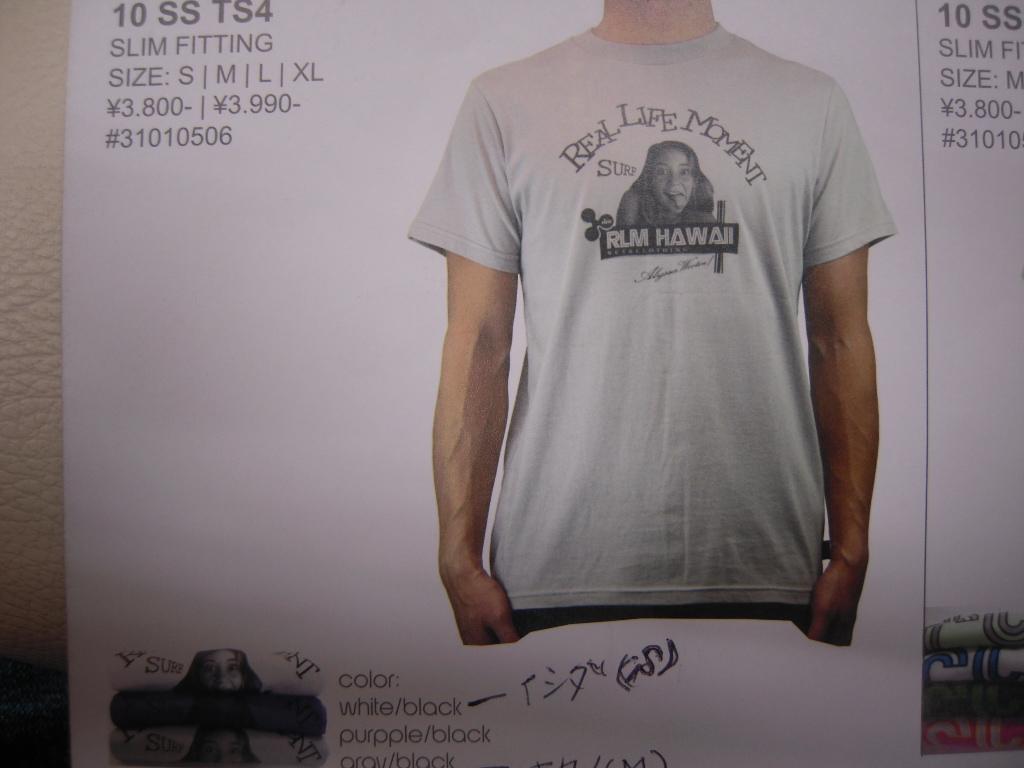 rlm clothing 10スプリング&サマー!!_f0039672_1873644.jpg