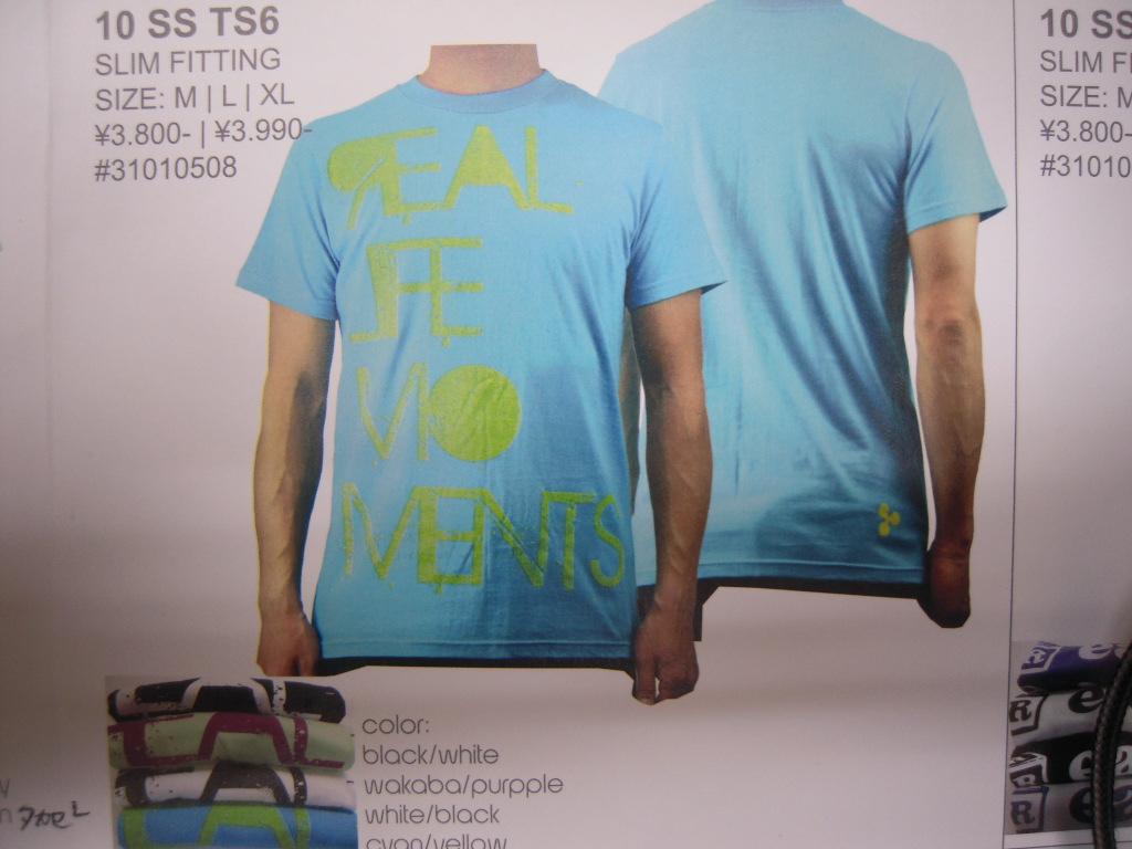 rlm clothing 10スプリング&サマー!!_f0039672_18814100.jpg