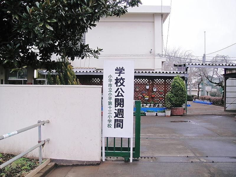 学校公開週間_f0059673_6501277.jpg