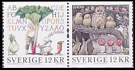 ☆ 2010年・ヨーロッパ切手・登場です ☆_e0086476_1755582.jpg