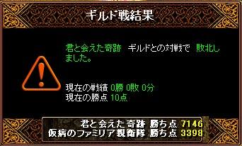 f0160977_2502812.jpg