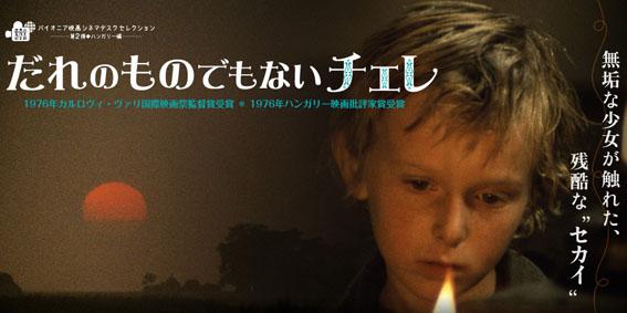 3本の映画を見る_e0054299_1103732.jpg