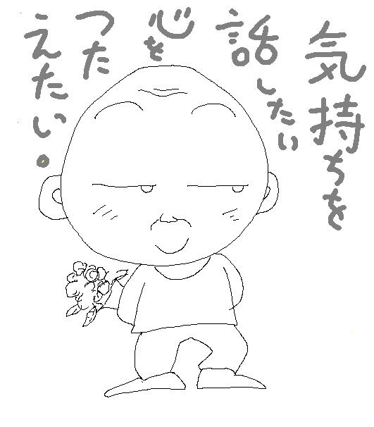 b0176309_338473.jpg