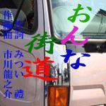 d0095910_6592493.jpg