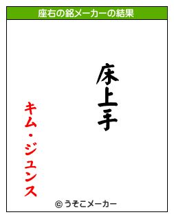 f0150112_22191041.jpg